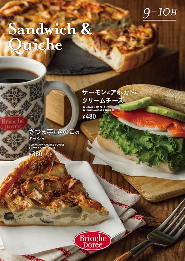サンドイッチA1_ol