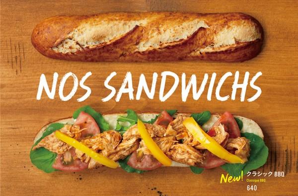 サンドイッチA1_w842